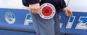 Polizianuova